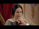 Тайны института благородных девиц 224 серия 2013